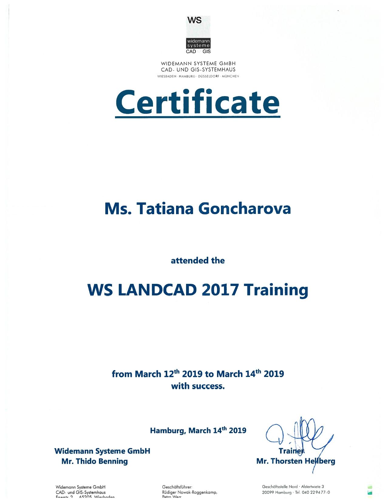 Сертификат Landcad Гончарова19