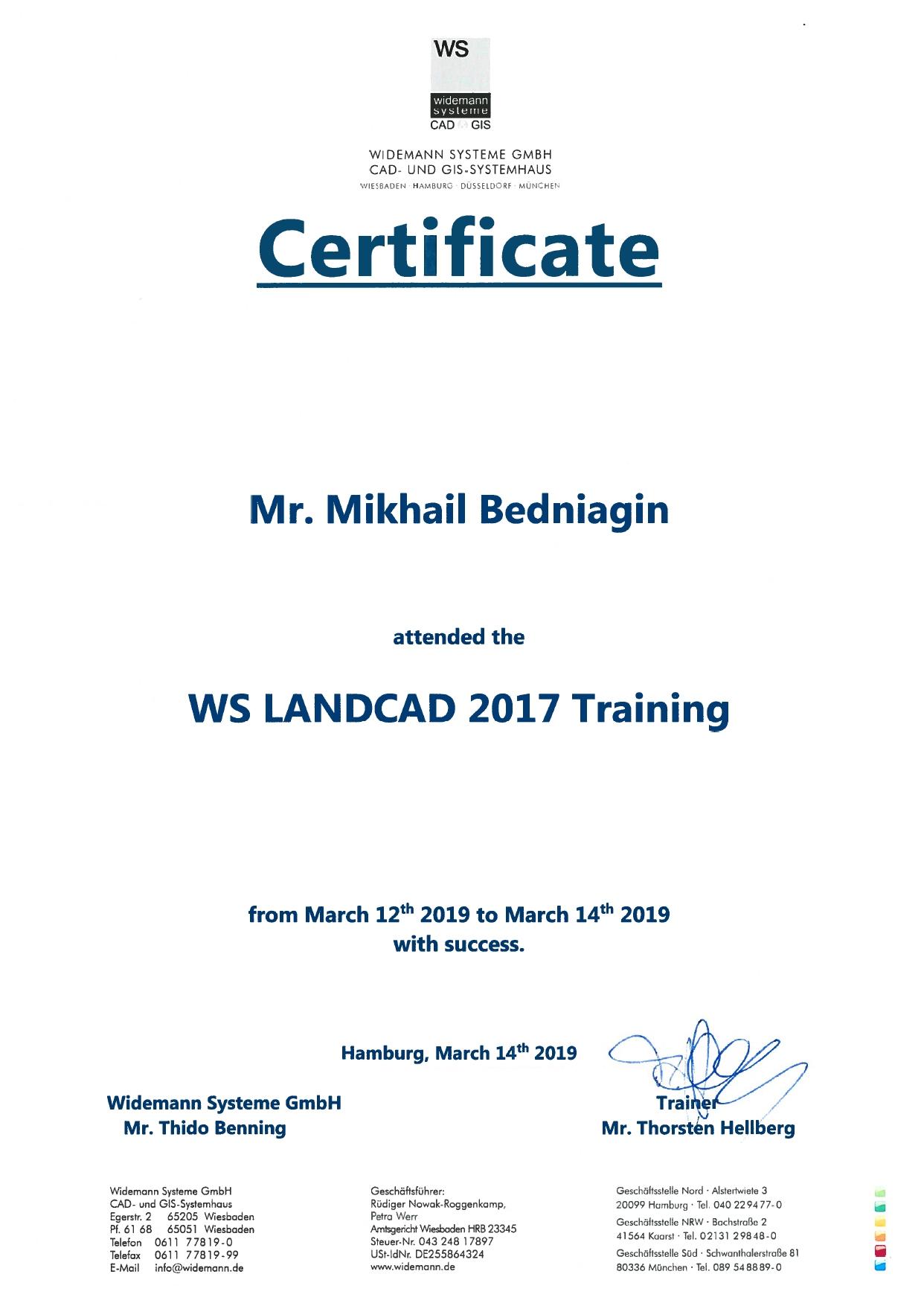 Сертификат Landcad Беднягин19