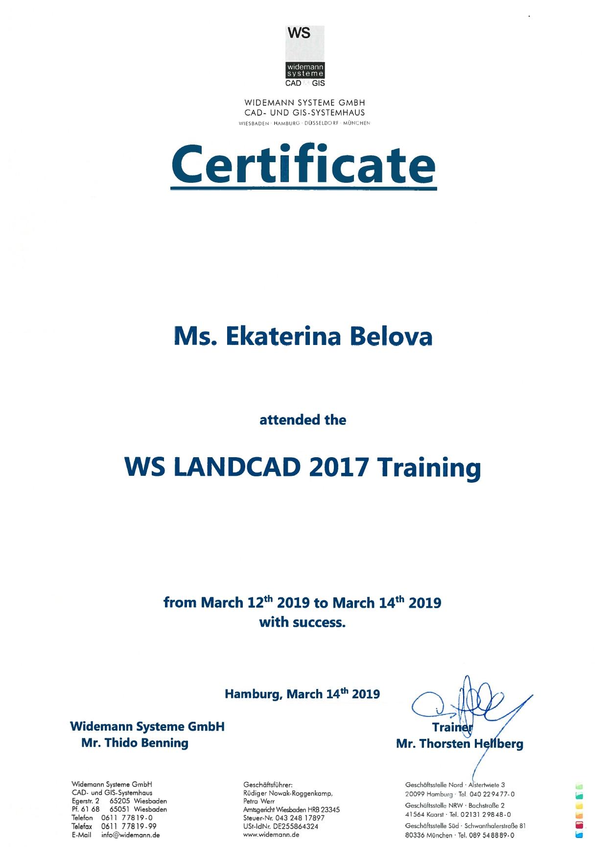 Сертификат Landcad Белова19