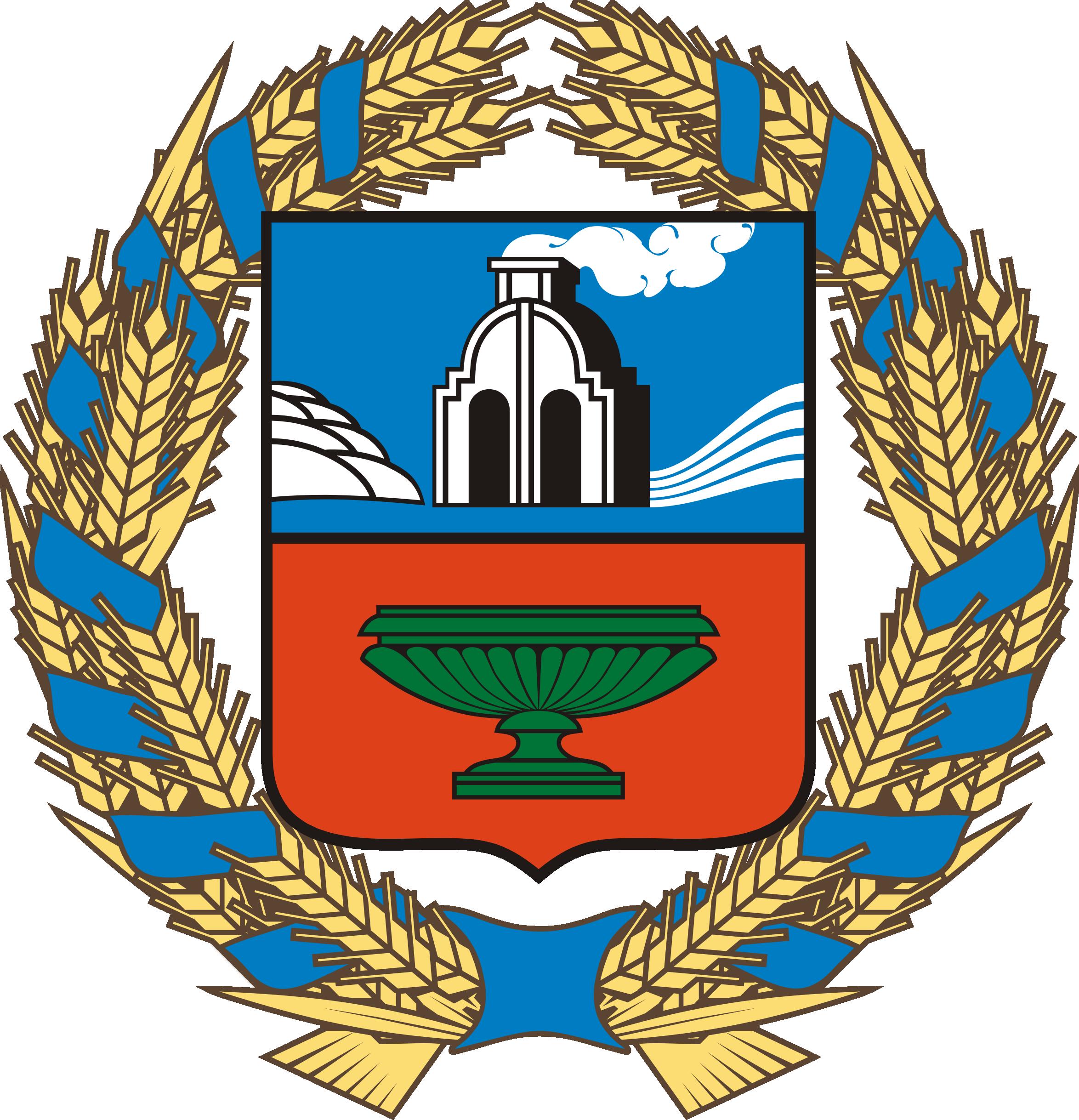 Правительство Алтайского края